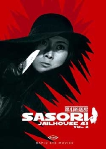 Sasori: Jailhouse 41